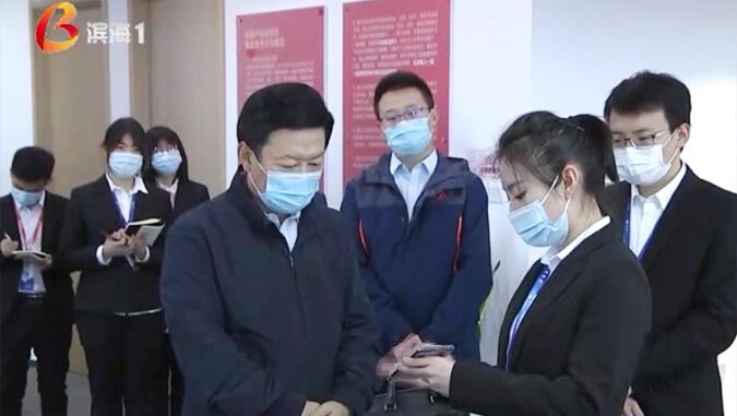 天津市滨海新区人大常委会主任许红星走访调研云账户 11