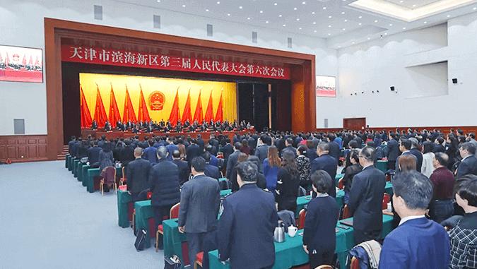 云账户董事长当选天津市滨海新区人大常委会委员