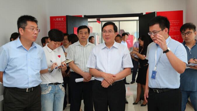 时任天津市委常委、新区区委书记张玉卓走访云账户