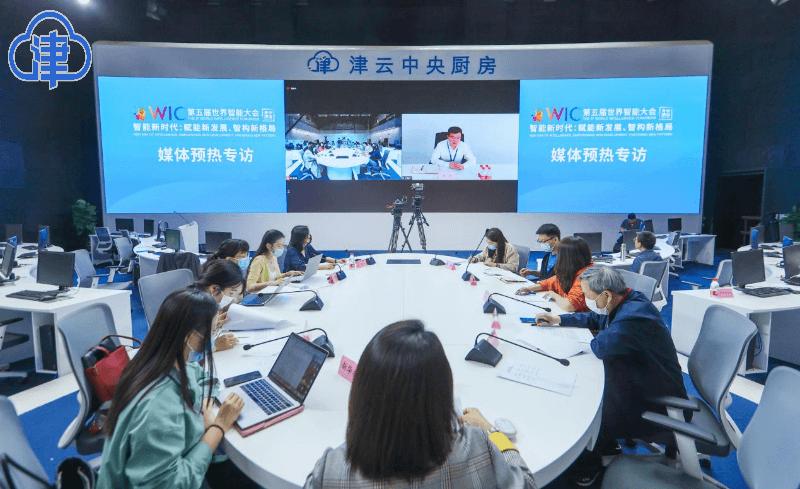 媒体聚焦:云账户等企业共赴第五届世界智能大会