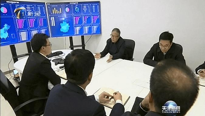 天津市委书记李鸿忠走访云账户