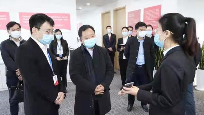 天津高新区党委书记、管委会主任夏青林走访调研云账户 11