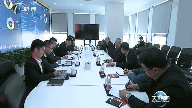 辽宁省委书记(时任天津市市长)张国清调研云账户