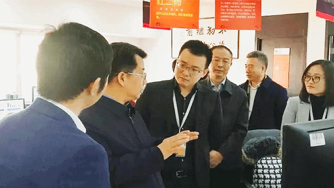 天津市委常委、市委统战部部长冀国强调研云账户 11