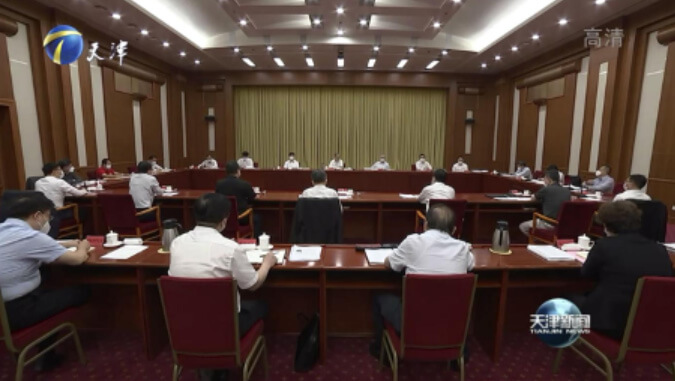 云账户董事长杨晖受邀参加天津市智能科技产业发展恳谈会并发言