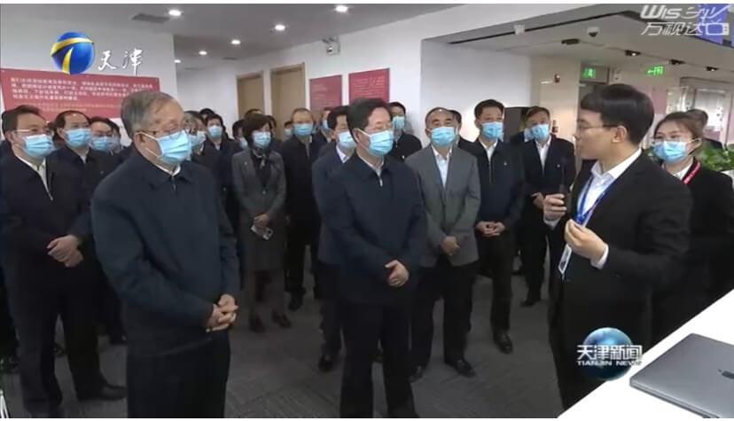 山西省、天津市党政主要领导考察云账户