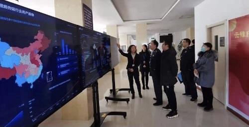 甘肃省税务局基层动态栏目报道 税务部门服务云账户落户甘南