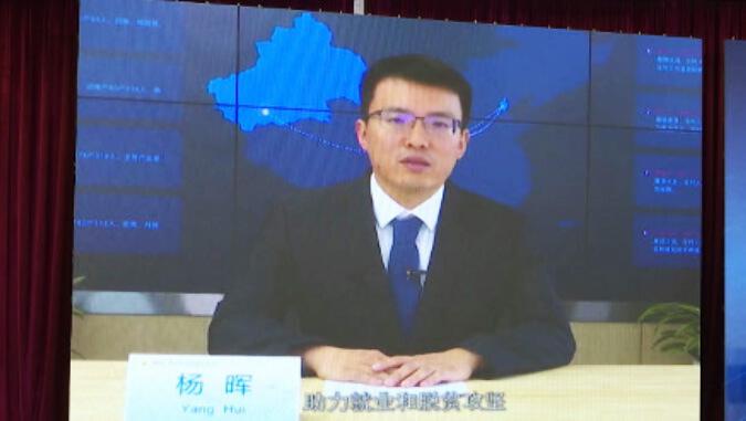 云账户董事长杨晖受邀参加世界智能大会数字经济与未来发展国际高峰论坛并作主旨演讲 11