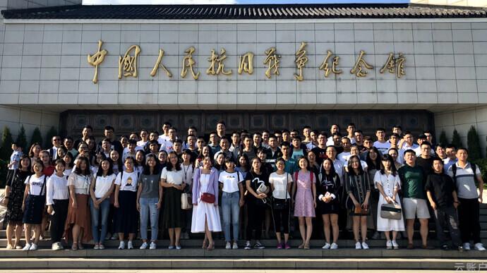 2018年8月,云账户团队参观中国人民抗日战争纪念馆,接受红色教育,激发爱国情怀。