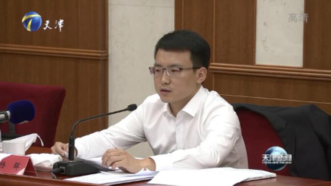 云账户董事长杨晖受邀参加天津市智能科技产业发展恳谈会并发言 11