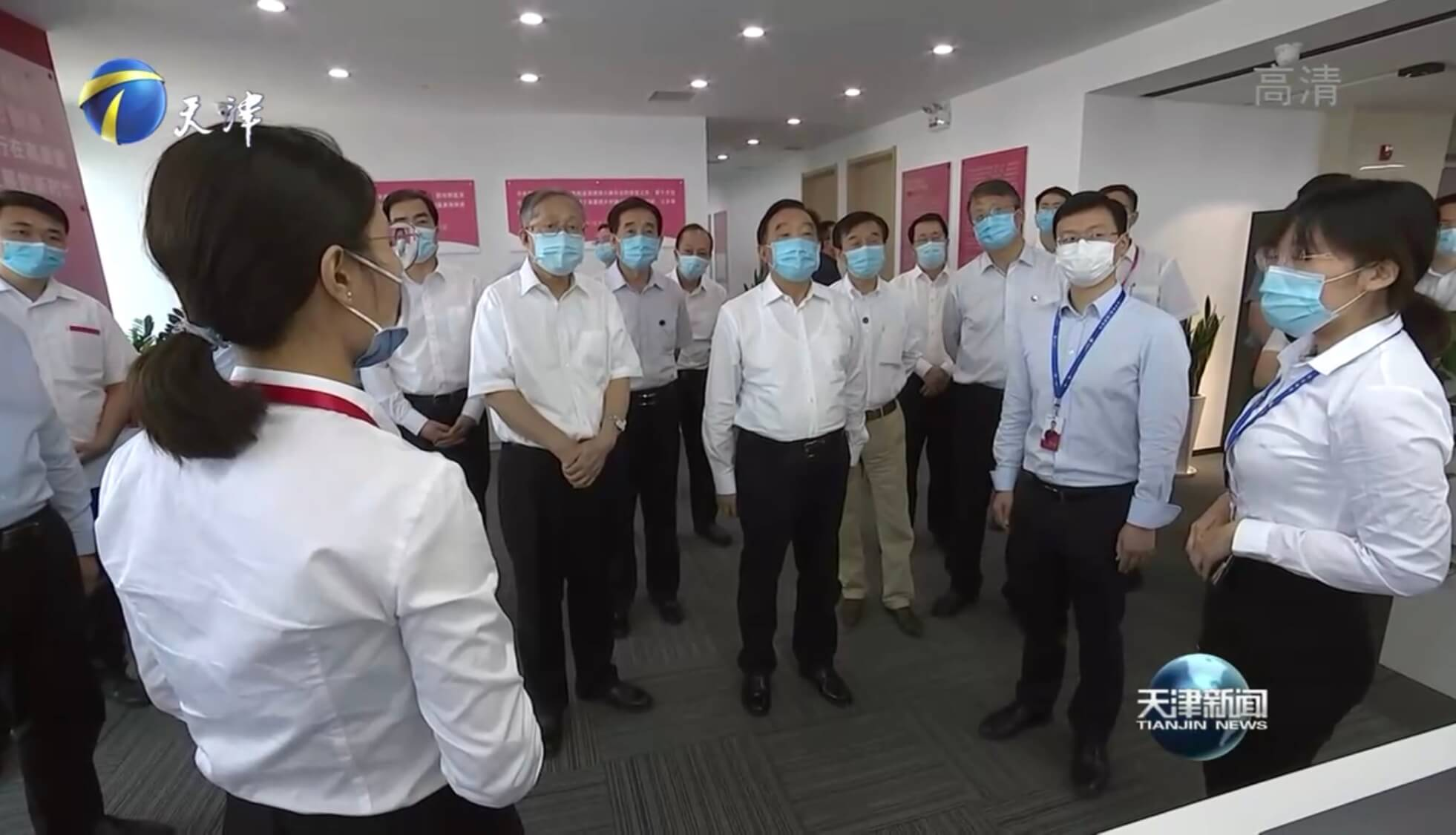 全国人大常委会副委员长王晨调研云账户
