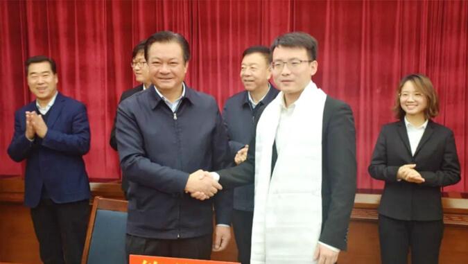 云账户与甘肃省甘南州签署战略合作协议 11