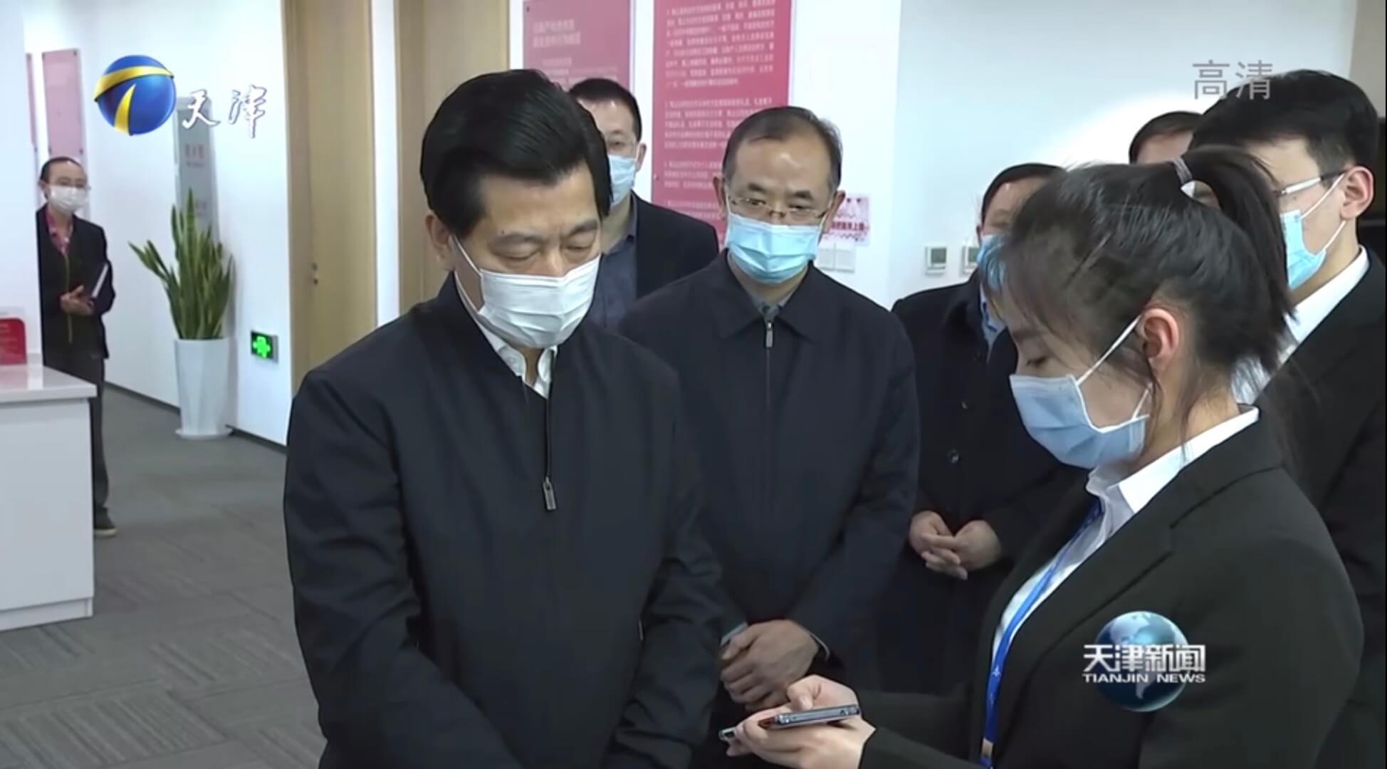 天津市委副书记、市长廖国勋调研云账户 11