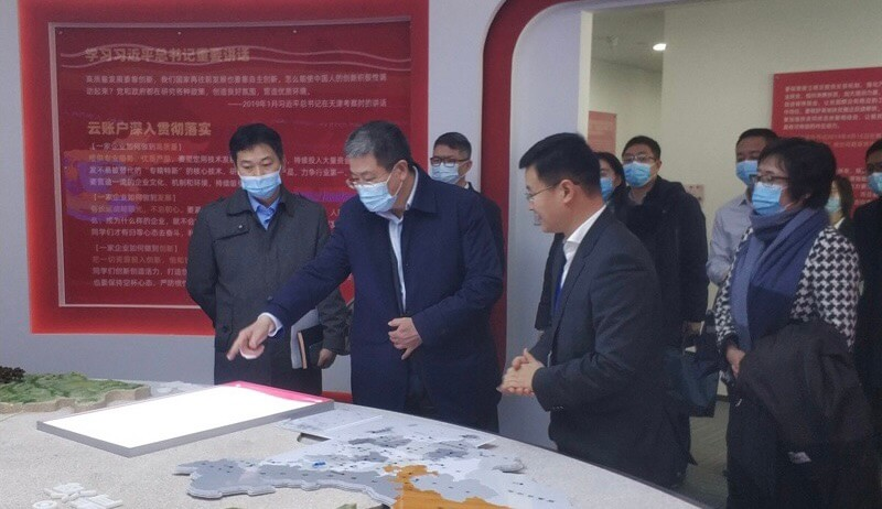 天津市商务局局长张爱国调研云账户
