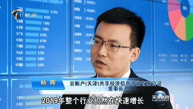 天津新闻:政府支持企业高质量发展 人才心无旁骛创新 11