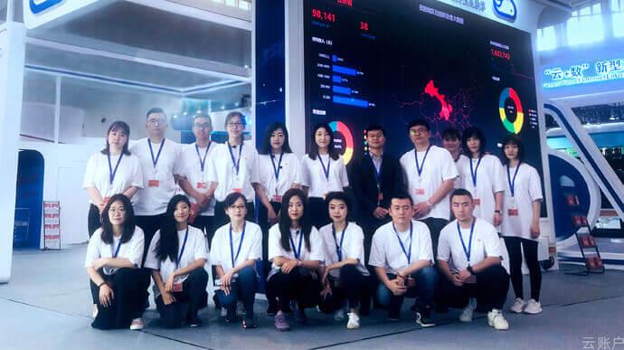 2019年5月,云账户参加第三届世界智能大会,展示全国个体经营者灵活就业和零工经济助力精准扶贫数据分析。