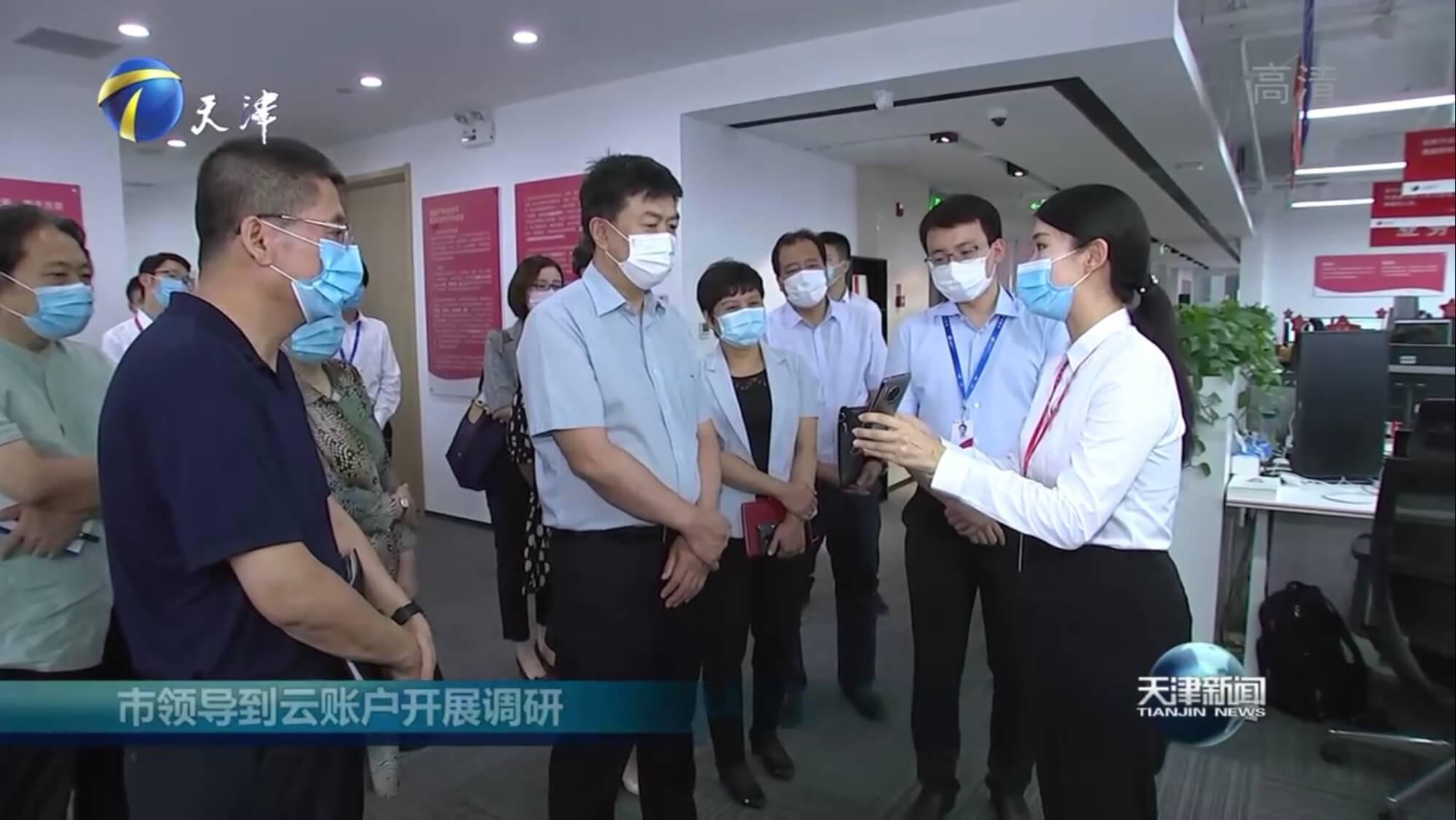 时任天津市委常委、市委教育工委书记于立军调研云账户 11